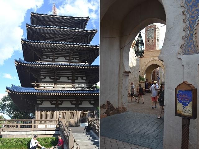 Japão e Marrocos: visuais bem diferentes