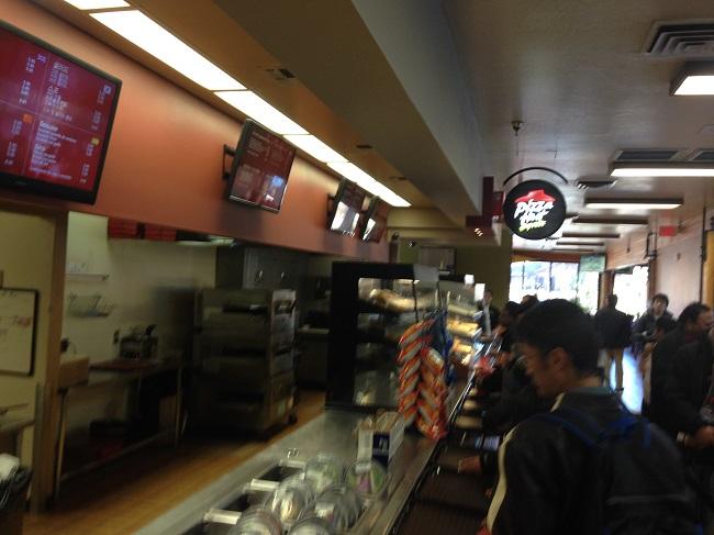Almoço no Pizza Hut no National Geographic Center
