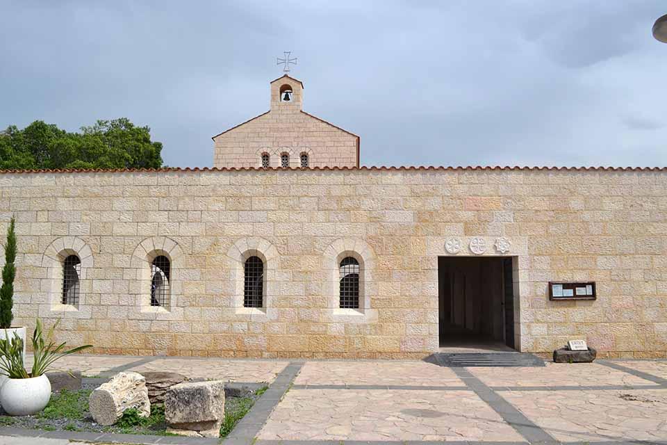 Igreja da Multiplicação dos Pães e Peixes