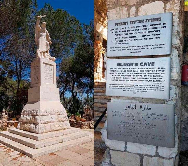 Mosteiro do Profeta Elias (Deir al-Muhraka)