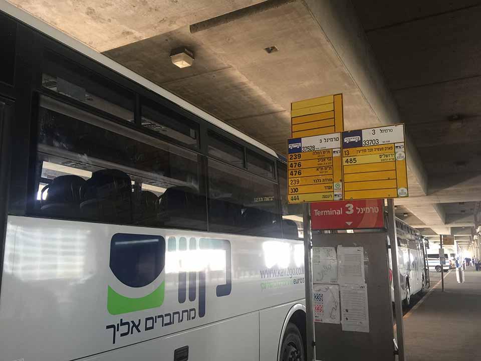 ônibus da Egged saindo do aerporto Ben Gurion para Jerusalém
