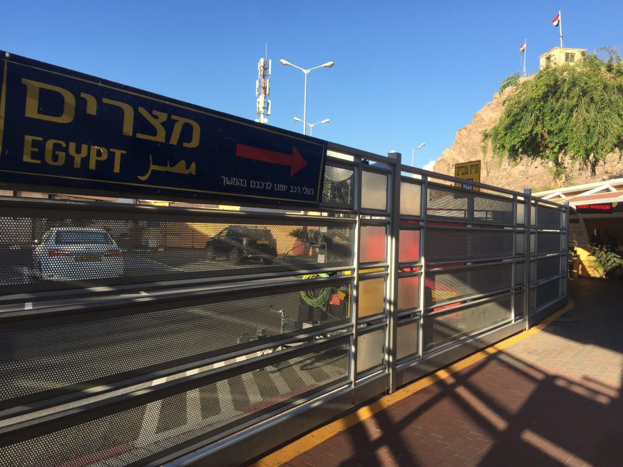 Fronteira Israel Egito