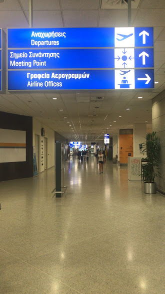 aeroporto internacional atenas
